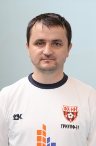 Загубин Роман