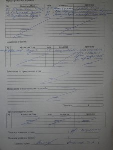 Колхоз - ФХНН-Тр-2