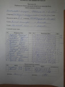 Колхоз - ФХНН-Тр-97-1