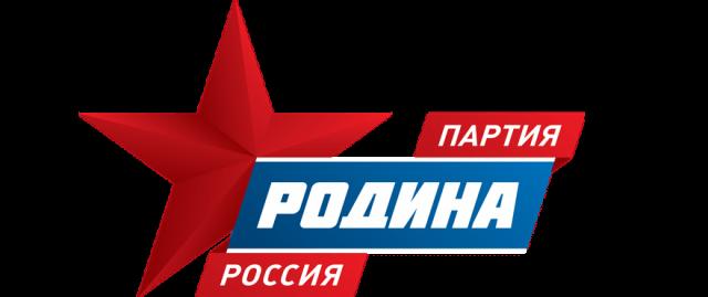 http://www.fhnn-triumf.ru/wp-content/uploads/2016/12/Родина-640x269.png